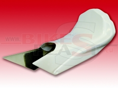cbr-600rr-03-04_closed-seat-front-part_logo